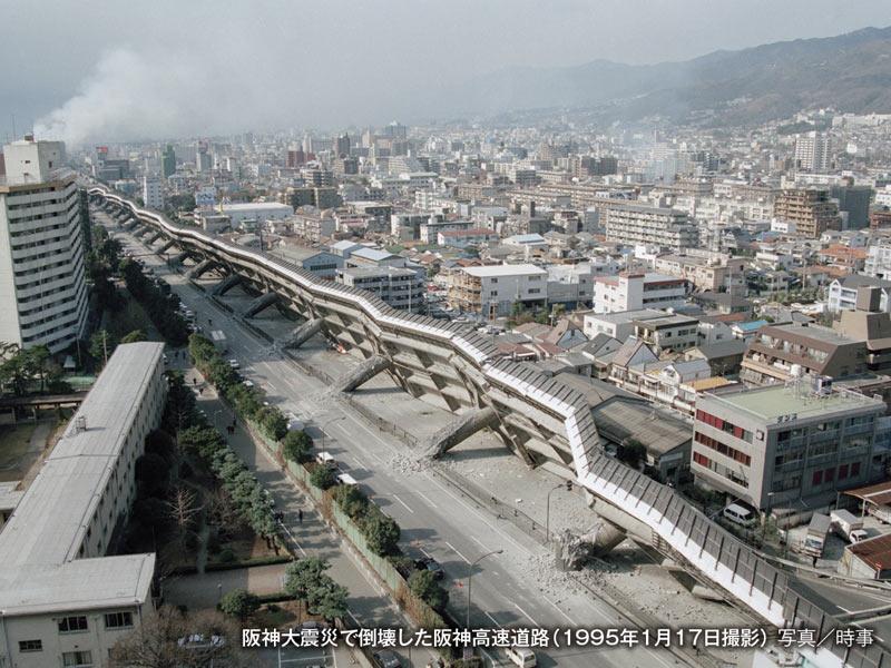 阪神・淡路大震災から26年の日に強く思うこと